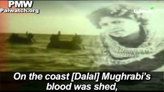 Fatah and PA TV honor Dalal Mughrabi, terrorist who led attack killing 37