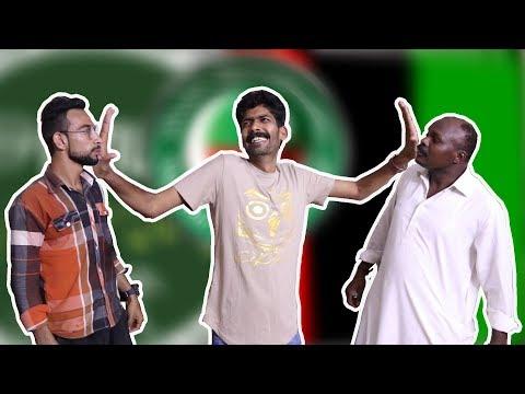 PPP Ke Jiyale PTI  Ke Tiger or PMLN Ke Sher Aik Saath! | Funny Asghar Khoso