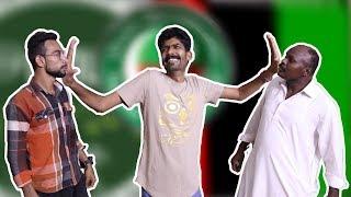 vuclip PPP Ke Jiyale PTI  Ke Tiger or PMLN Ke Sher Aik Saath! | Funny Asghar Khoso