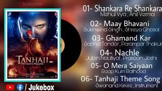 Tanhaji Songs Jukebox | Tanhaji Movie all Songs
