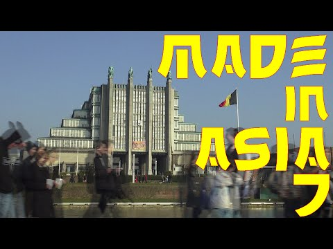 -Reportage- Made In Asia 7