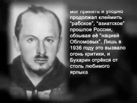 1937 год «Сталинские