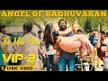 Download Angel Of Raghuvaran - Tu Mili Hai (Official Lyric ) | VIP 2 Lalkar | Dhanush, Kajol MP3 song and Music Video