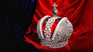 Top 10   Most Beautiful and Famous Crown Jewels in History