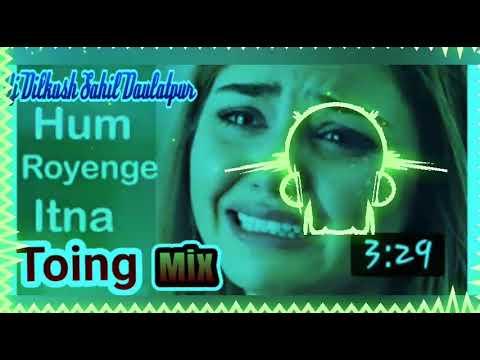 रूला देने वाला गाना   Hum Royenge Itna Hume Malum Superhit Sad Dj Fast Jhatka Toing Bass Remix