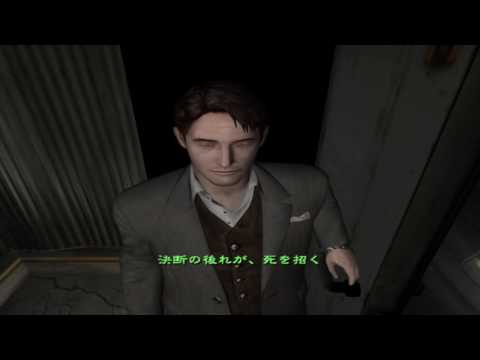 Resident Evil Outbreak: The Hive (George - Solo)