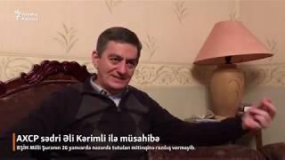 Əli Kərimli 26 Yanvar Mitinq açıqlaması