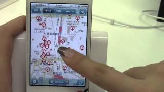 病院チェッカー / iPhoneアプリ