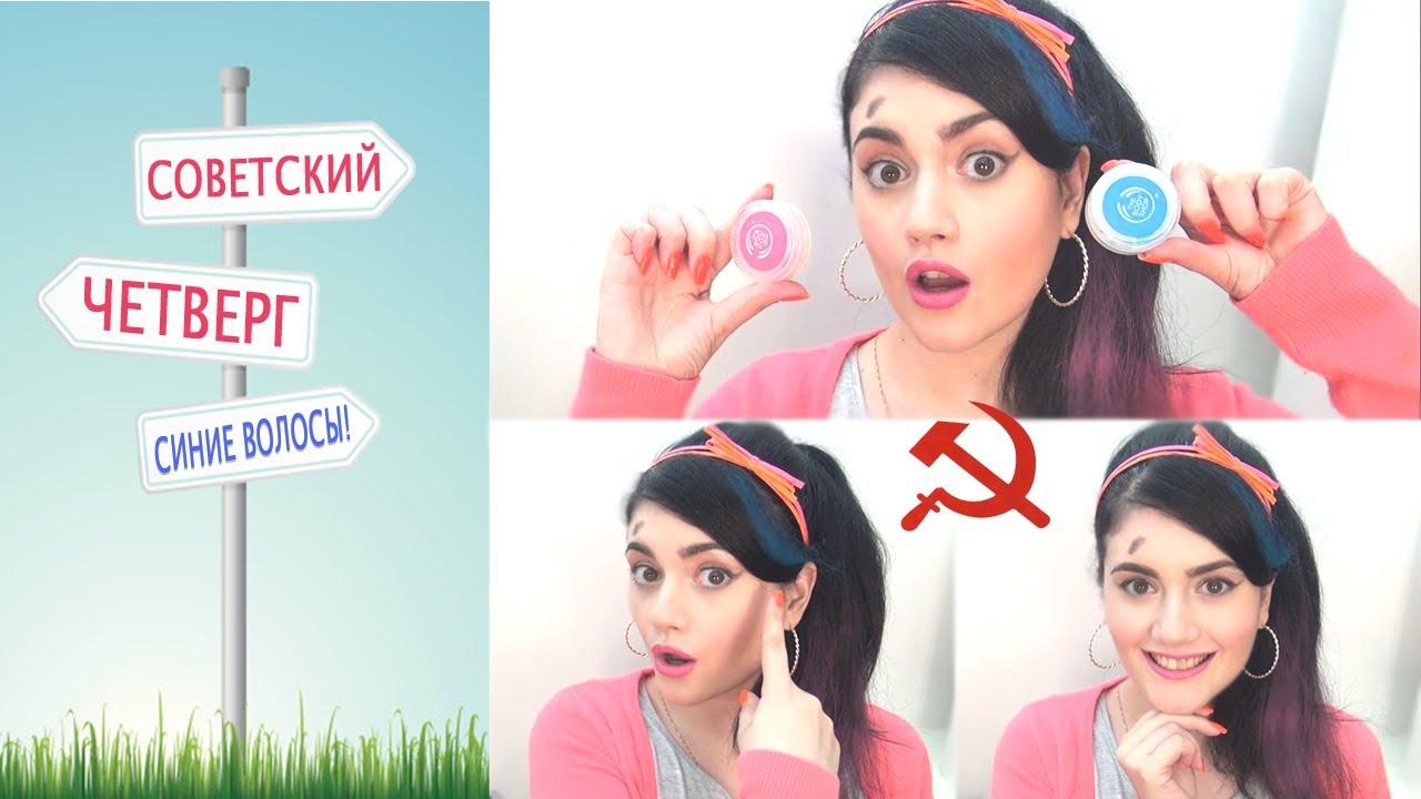 магазин волос советский 29