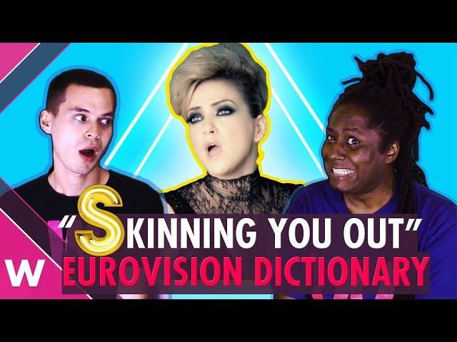 EUROVISION DICTIONARY:
