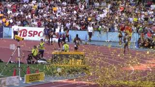 2017 ゴールデングランプリ陸上 男子100m トリボウイ 検索動画 8