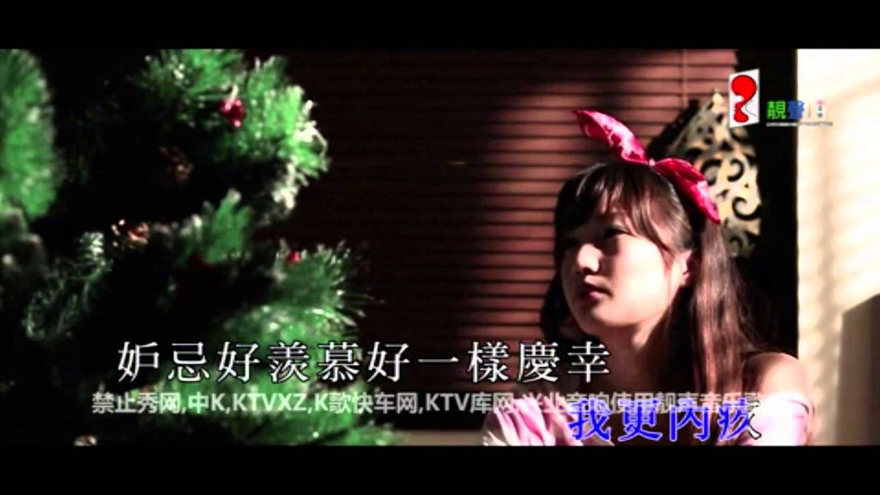 符家浚 Calvert Fu - 自動棄權(放手版)KTV - YouTube