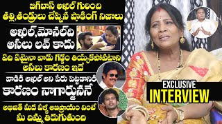 Bigg Boss 4 Akhil Parents EXCLUSIVE Interview | Unknown Facts About Akhil | NewsQube Channel