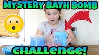 Mystery Bath Bomb Surprise Challenge!