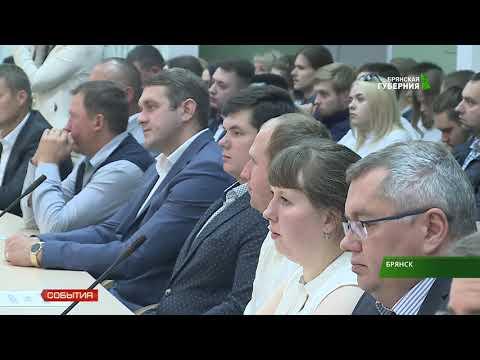 Лучшие предприниматели Брянской области получили награды 10 07 19
