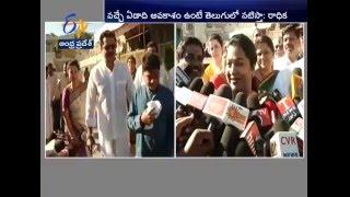 Sharat Kumar & Radhika Visits Lord Balaji Temple In Tirumala
