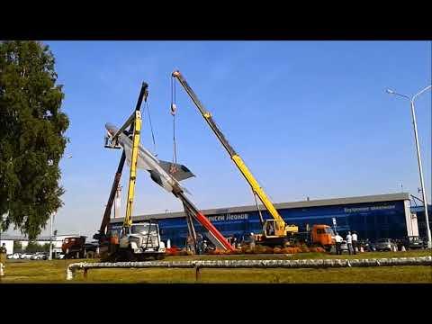 Как уронили МиГ-21 в аэропорту Кемерово