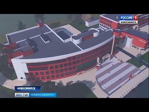 Строительство нового корпуса лицея началось в новосибирском Академгородке