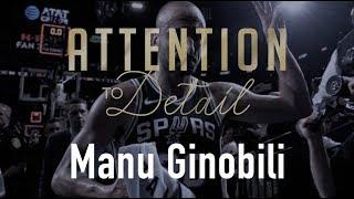 Manu Ginobili Ultimate Breakdown! (#AttentionToDetail)