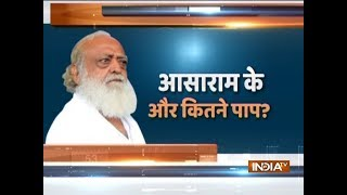 Story of Asaram Bapu: From self-styled godman to rape convict