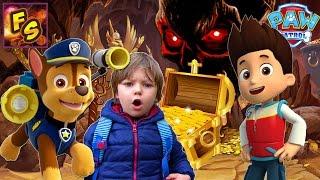 Щенячий Патруль Щенки и сокровище пиратов Райдер и Гонщик спасают Егора Видео для детей