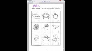 파닉스 b 와 d 발음 및 단어 배우기