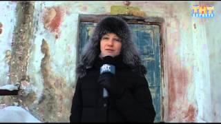 Воркута. Отключение дома на пос. Северный (Выпуск 31.01.2016)