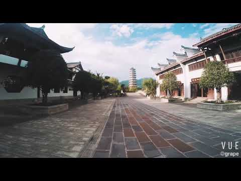 Wenfeng pagoda, 开州 Kaizhou city, China