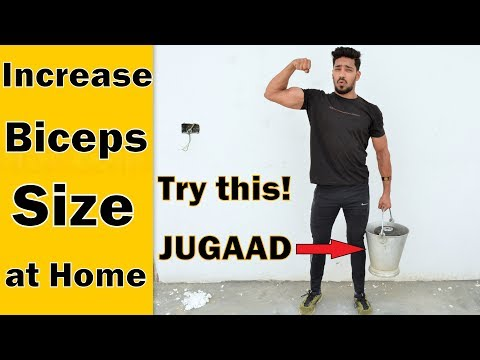 Home Biceps Workout | Top 4 Exercise For Biceps Size | Bodybuilding