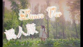 Video GFRIEND - LOVE WHISPER MV(Dance Ver.)認人版 download MP3, 3GP, MP4, WEBM, AVI, FLV September 2017