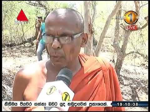 News1st Sinhala Prime Time News, Saturday, August 2017, 7 00PM (12-08-2017)