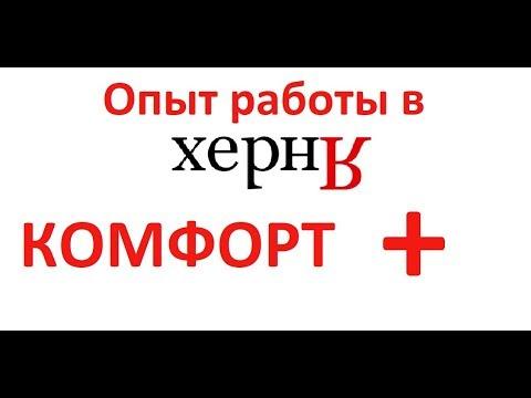 КОНТРАКТНЫЙ ДВИГАТЕЛЬ Аир-моторс Нижний Новгород - YouTube