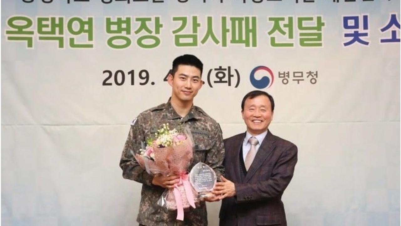 7 Times 2PM's Taecyeon Stole Our Hearts During His Military Service