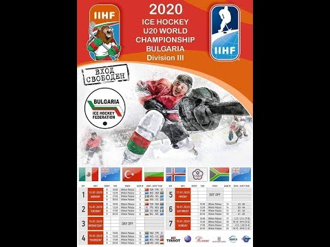 2020 IIHF ICE HOCKEY U20 WORLD CHAMPIONSHIP Division III: Iceland - Australia (Gold Medals Game)