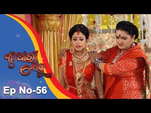 Kunwari Bohu   Full Ep 56   11th Dec 2018   Odia Serial – TarangTV thumbnail