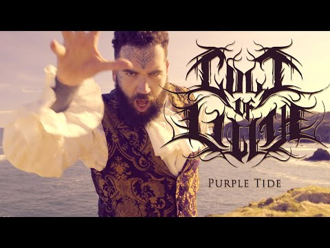 Purple Tide