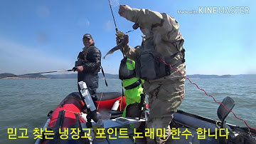 보트피싱 20200329 충남 태안 어은돌