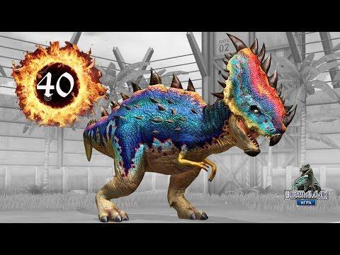 Пахигалозавр или Мегаринозавр? Новый Гибрид Jurassic World: Игра