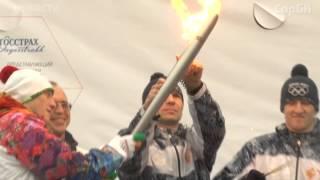 Саратов принял Эстафету Олимпийского огня