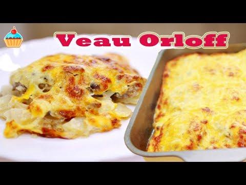 отбивная по-французски рецепт пошагово