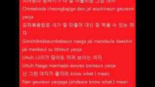 Taeyang ft. G-Dragon - I need a girl (with lyrics on screen HANGUL+ROMANIZATION)