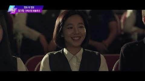[영화대영화] 장기판의 무림, 탑골 공원을 접수하고픈 가락시장 청과물 총각의 대국기, MBC 201206 방송