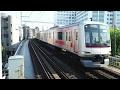 東急東横線 5050系 東白楽駅入線 2017/4/29 の動画、YouTube動画。