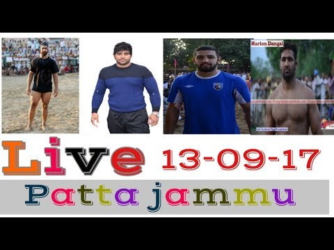 🔴 {Live} Patta (Jammu) Kushti Dangal 13-09-17