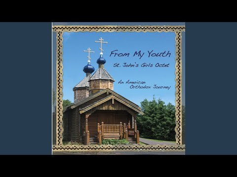 O Blessed Father Herman of Alaska (Valaam Chant)