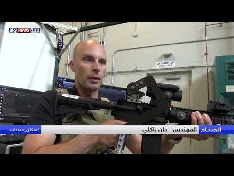 الجيش الأميركي يبتكر ذراعا ثالثة لتحسين قدرات الجنود في المعارك  - نشر قبل 5 ساعة