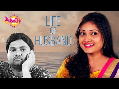 Life Of Husband - A Comedy Snippet By Anchor Suma || Jujubi TV - It's Friday