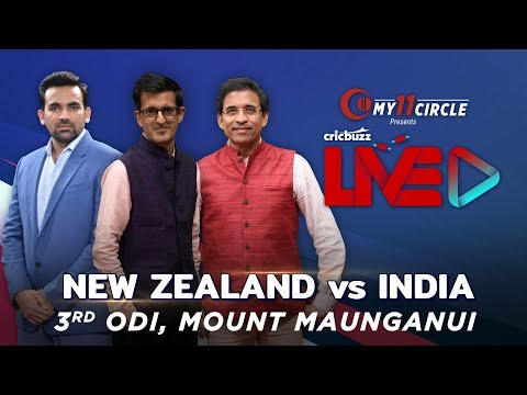 Cricbuzz LIVE: New Zealand V India, 3rd ODI, Pre-match Show