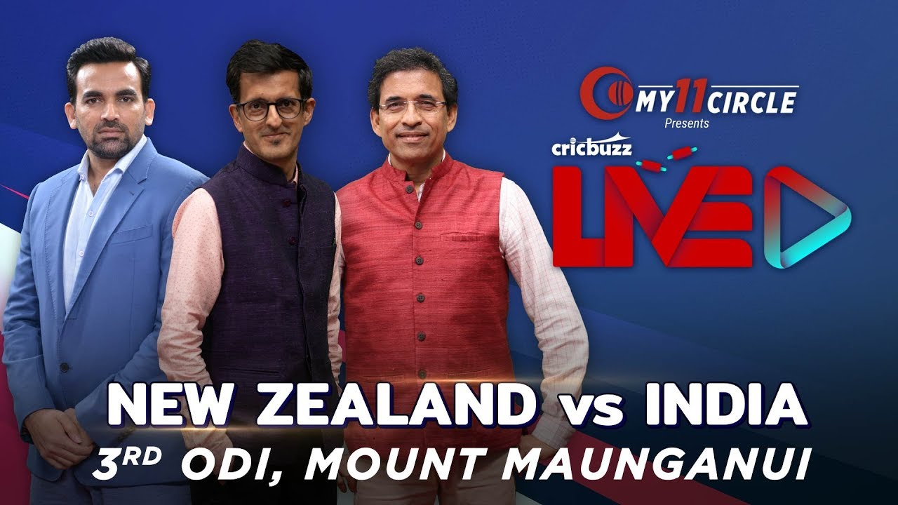 India vs New Zealand, 3rd ODI LIVE Streaming: When an..D vs NZ in ...