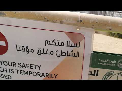 Jumeirah Beach closed during Coronavirus lockdown in Dubai 10.05.2020